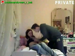 Amateur couple fuck on Stickam